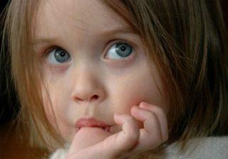 میزان اعتماد کودک به مراقبان خود