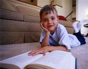فرزندان عاشق مطالعه