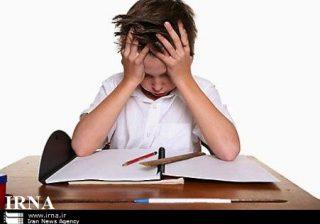 عوامل موثر درتامین سلامت روانی دانش آموزان