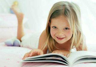 لذت کتاب خواندن در کودکان