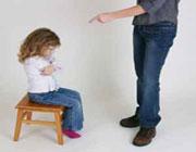 چگونه کودکان را تنبیه کنیم