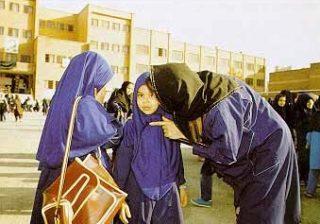 راههای مقابله با ترس کودکان از مدرسه
