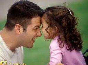 ناثیر پدر بر رشد روانی دختر…