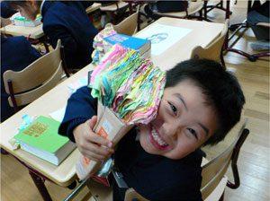 از معلمان ژاپن ایده بگیریم