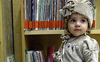 کتاب و کتابخوانی در کودکان