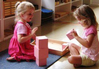 مفهوم انضباط و همکاری برای کودک